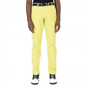 Chervò Pantalone uomo giallo citron