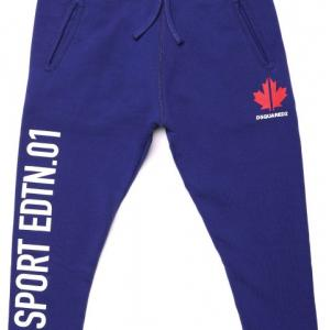 Dsquared2 Jogging Trousers Sport Edtn01